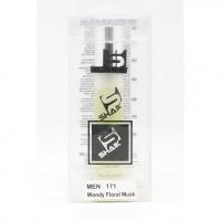 SHAIK M 171 DECLARATION, мужской парфюмерный мини-спрей 20 мл