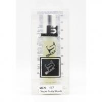 SHAIK M 177 CHIC NO 70, мужской парфюмерный мини-спрей 20 мл