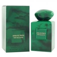 GIORGIO ARMANI ARMANI/PRIVE VERT MALACHITE, парфюмерная вода унисекс 100 мл