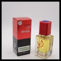 SHAIK M&W 217 (EX NIHILO AMBER SKY), парфюмерная вода унисекс 50 мл