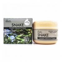 EKEL AMPLE INTENSIVE CREAM SNAKE (со змеиным ядом), крем для лица 85 мл