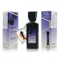 GIORGIO ARMANI CODE, женская парфюмерная вода-спрей 60 мл