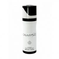 GALAXY S III, парфюмированный дезодорант для женщин 200 мл (производство ОАЭ)