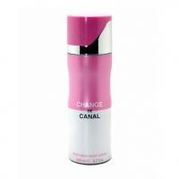 CHANGE DE CANAL, парфюмированный дезодорант для женщин 200 мл (производство ОАЭ)