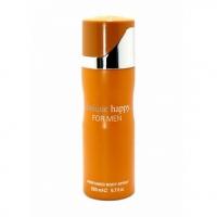 CLINIQUE HAPPY, парфюмированный дезодорант для мужчин 200 мл (производство ОАЭ)