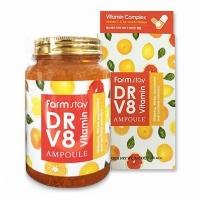 FARMSTAY DR-V8 VITAMIN, многофункциональная витаминная сыворотка 250 мл