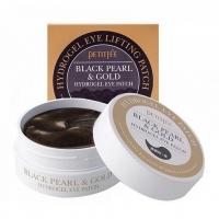 PETITFEE BLACK PEARL & GOLD (с экстрактом черного жемчуга) - 60 штук, патчи для кожи вокруг глаз