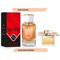 BEA'S W 503 (CHLOE EAU DE PARFUM), женская парфюмерная вода 50 мл