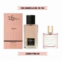 EVA DANIELLA W-156 LILLA (ZARKOPERFUME PINK MOLeCULE 090 09), парфюмерная вода унисекс 100 мл
