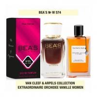 BEA'S W 574 (VAN CLEEF & ARPELS ORCHIDEE VANILLE), женская парфюмерная вода 50 мл
