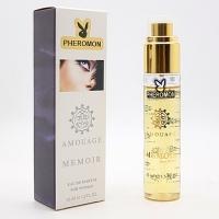 AMOUAGE MEMOIR, женская парфюмерная вода с феромонами 45 мл