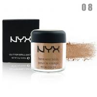 NYX GLITTER BRILLIANTS - №08, пигмент рассыпчатый для лица и тела 8 г