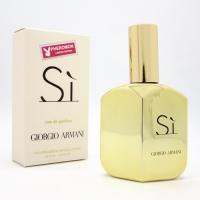 GIORGIO ARMANI SI, женская компактная парфюмерная вода 65 мл
