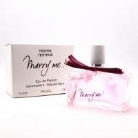 LANVIN MARRY ME!, тестер парфюмерной воды для женщин 75 мл