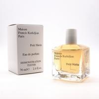 MAISON FRANCIS KURDJIAN PETIT MATIN, тестер парфюмерной воды унисекс 70 мл