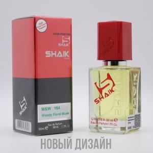 SHAIK W 164 CENTRIC 001, парфюмерная вода унисекс 50 мл