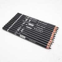 PUPA MULTIPLAY, карандаши для глаз чёрные 0.8 г (12 штук)