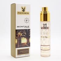 MONTALE BOISE FRUITE, парфюмерная вода унисекс с феромонами 45 мл