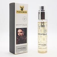 MONTALE CHOCOLATE GREEDY, парфюмерная вода унисекс с феромонами 45 мл