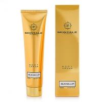 MONTALE MUKHALLAT, парфюмированный крем для тела 150 мл
