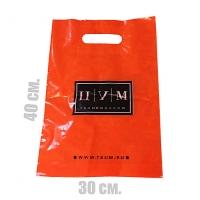 ЦУМ, полиэтиленовый пакет (маленький 30*40)