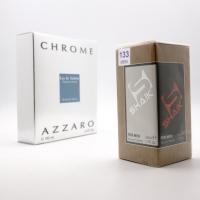 SHAIK M 133 CHOROME, парфюмерная вода для мужчин 50 мл