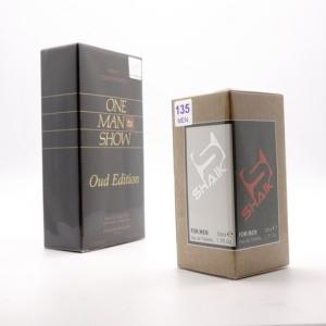 SHAIK M 135, парфюмерная вода для мужчин 50 мл