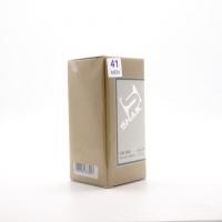 SHAIK M 41, парфюмерная вода для мужчин 50 мл