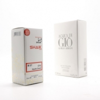 SHAIK M 57 CIYO, парфюмерная вода для мужчин 50 мл