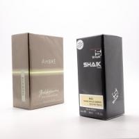 SHAIK M 85 BALDI AMBRE, парфюмерная вода для мужчин 50 мл
