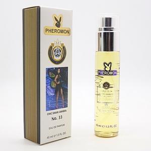 SHAIK SHAIK No 33, женская парфюмерная вода с феромонами 45 мл