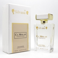 SILVANA CA MOLAN WOOD SAGE (по мотивам JO MALONE WOOD SAGE & SEA SALT), унисекс 80 мл